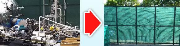 ステンレスリサイクルの山下商店 | ステンレスのリサイクル・買取り・回収